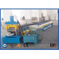 Quality Fully Automatic M Door Frame Making Machine With 12 Stations High Grade Steel for sale