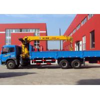 Quality XCMG 12 Ton Loader Boom Truck Crane , 14.5m Lifting Height for sale