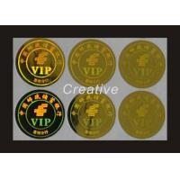 Multi Dimensional Hologram Security Labels CMYK 3D Holographic Stickers