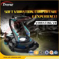 Quality Delicate Appearance Flight Simulator Machine Interactive Cabin With Dynamic Effects for sale
