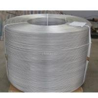 Quality AA1060/1070/3XXX Extruded Aluminium Rod  For Electrial Dia 9.5mm,12mm,15mm for sale