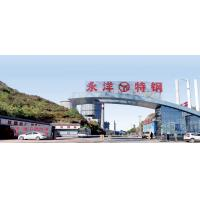 Hebei Yongyang Steel Sales Co., Ltd.