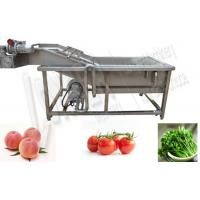 Quality Commercial Vegetable Washing Machine Price Fruit Washer Machine Low Price for sale