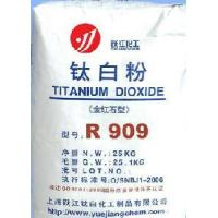 Quality Titanium Dioxide Rutile (R909) for sale