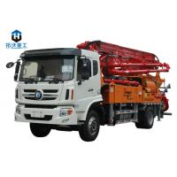 Quality Multi Function Truck Mounted Boom Pump Small Concrete Pump 25.5m Horizontal Length for sale