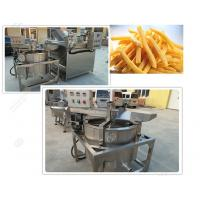 Quality Banana Chips Oil Removing Machine|Green Peas Deoiling Machine Price|Factory French Fries Deoiling Machine for Sale for sale