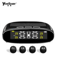 Quality Intelligent Solar TPMS Car Tire Pressure Alarm Monitor System TPMS for sale