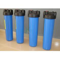 Quality Plastic / PVC / PP Security Water Filter Housing For Water Treatment Purification Machine for sale