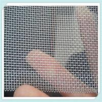 18 x 18 24 x 24 aluminium wire mesh window screen for for 18 x 24 window
