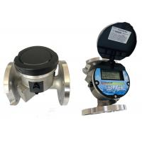 Quality MID Approved Ultrasonic Water Meter 3.6V Lithium Power Supply 15 Years Shelf Life for sale