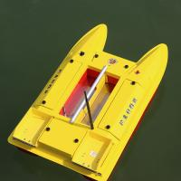 Quality HYZ-842A Fish Finder RC Bait Boat for sale