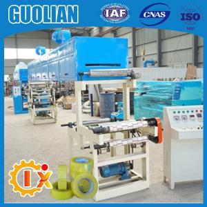 China GL-500B Full automatic plastic box sealing tape making machinery on sale