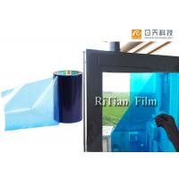 Quality Printing Logo Plastic Film Surface Window Glass Protective Film 50mic -60mic for sale