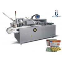 China Chewing Gum Packing Auto Cartoning Machine 50 - 100 Carton Per Minute on sale