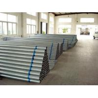 Quality Small Diameter Cold Drawn Seamless Steel Pipe for Structure and Fluide Use for sale