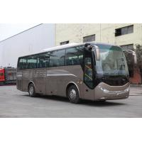 Buy cheap 1M 47 seats Dongfeng Coach Bus EQ6106LHT1 from wholesalers