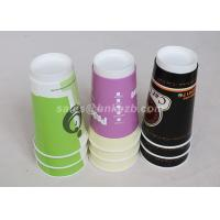 Buy cheap 480ml Disposable Double Wall Paper Cups Custom Printing OEM / ODM Services from Wholesalers