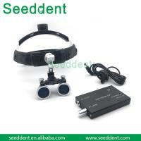 Quality Headband Dental Loupes with LED Headlight / Surgical Binocular Loupes / 2.5X 3.5X Magnifying Glass SE-K023 for sale