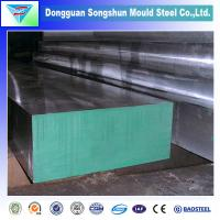 Quality Alloy steel AISI 4140 JIS scm440 DIN 1.7225 supply for sale