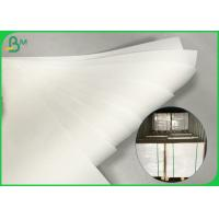 Buy cheap 80gsm to 120 gsm UWF Uncoated Woodfree Paper OBA free in reels For Cups from wholesalers
