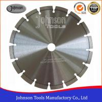 Buy cheap Customized Size Diamond Concrete Saw Blades For Reinforced Concrete Cutting 105 from wholesalers