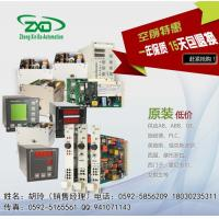 Quality MVI56-DFCMR for sale