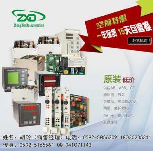 Quality MVI71-ADM【Prosoft】 for sale