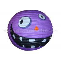 Quality Patterned Printed Round  Paper Lanterns ,  Amusing Paper Lanterns For Party for sale