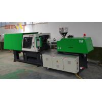 Quality CE Certificated Dog Treats Automatic Injection Moulding Machine High Effency for sale