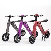 Buy Automatic Smart Foldable Electric Scooter at wholesale prices