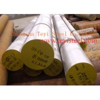 Quality tool die steel round bar for sale