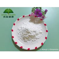 Quality N(2)-L-Alanyl-L-Glutamine  Dipeptide Sports Nutritional Ingredients for sale