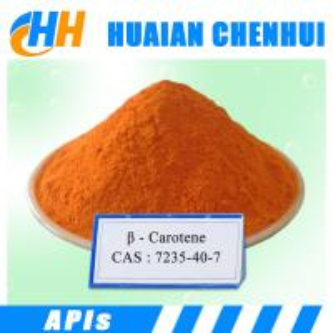 Natural Food additives Beta Carotene / Antioxidants Beta carotene / 1% Beta Carotene Powder
