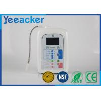 Buy cheap Water Purification / Hydrogen Rich Water Maker Table Top use AC110-220V from Wholesalers
