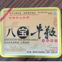 Quality Babao Scalper Natural Male Enhancement Pills / Penis Erection Capsule for sale