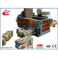 18.5 Kw Automatic Baling Machine Side Push Out 300x300 Bale Size For Aluminum for sale