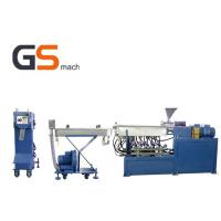 Quality Mini Granulator Double Screw Extruder Granulation PP PE Making Machine For Home for sale