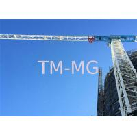 China High Capacity QTZ125C 10 Ton Building Tower Crane , 60m Boom Length on sale