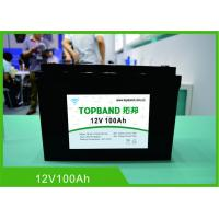 Quality Long Cycle Life Lithium Ion Battery Rechargeable , Lithium Deep Cycle Battery 12.8V for sale