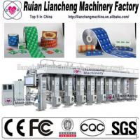 Quality plastic bag, label etc multi-color High Speed Sheet Feed Gravure Printing Machine for sale