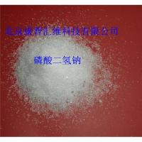 Quality A sodium phosphate for sale