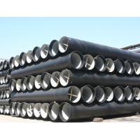 China Ductile Iron Pipe(Tyton Joint or Push on Joint) supplier on sale