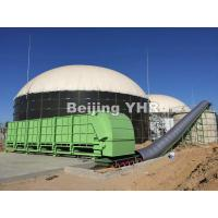 Buy cheap Glass Coated Sewage Treatment Tank 0.25 - 0.45 Mm Coat Thickness from wholesalers
