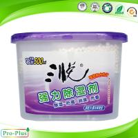 Quality 500ML Calcium Chloride Eco Disposable Moisture Absorber for sale