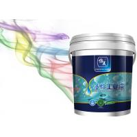 Quality Waterproof  Breathable High Temp Water Based Paint , Heat Proof Glass Paint for sale