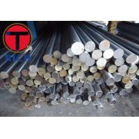 China SS400 A36 Bright Carbon Steel Round Bar / Cold Drawn Structural Steel Bars on sale