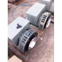 Buy cheap USA Essex Copper Wire 6.5Kw Brushless Alternator For Perkins Generator Set from wholesalers