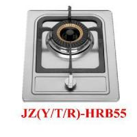 Quality One Burner Gas Stove (HRB55) for sale