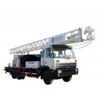 Quality 300 Meters Depth Rotary Drilling Rig / Borehole Drilling Machine Truck Mounted for sale