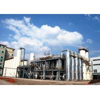 Quality Compact Design Biogas Plant Project , High Capacity Biogas Generation Plant for sale